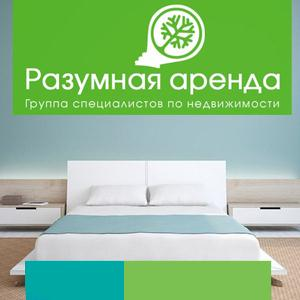Аренда квартир и офисов Ермекеево