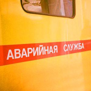 Аварийные службы Ермекеево