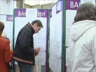 Центры занятости Ермекеево