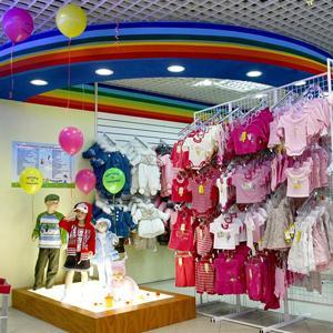 Детские магазины Ермекеево