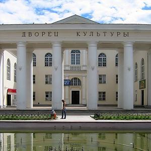 Дворцы и дома культуры Ермекеево