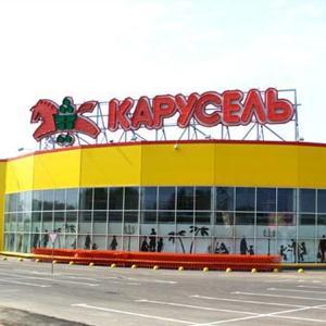 Гипермаркеты Ермекеево