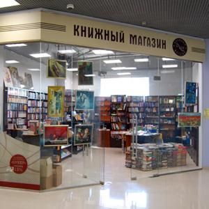 Книжные магазины Ермекеево