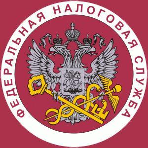 Налоговые инспекции, службы Ермекеево