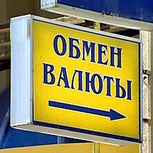 Обмен валют Ермекеево