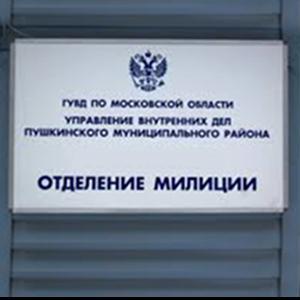 Отделения полиции Ермекеево