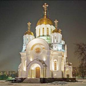 Религиозные учреждения Ермекеево
