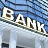 Банки в Ермекеево