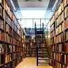 Библиотеки в Ермекеево