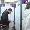 Центры занятости в Ермекеево