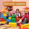 Детские сады в Ермекеево