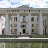 Дворцы и дома культуры в Ермекеево