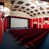 Кинотеатры в Ермекеево
