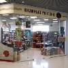 Книжные магазины в Ермекеево