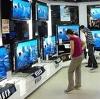 Магазины электроники в Ермекеево