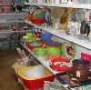 Магазины хозтоваров в Ермекеево