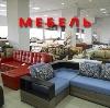 Магазины мебели в Ермекеево
