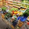Магазины продуктов в Ермекеево