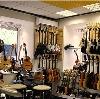 Музыкальные магазины в Ермекеево