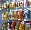 Парфюмерные магазины в Ермекеево