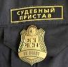 Судебные приставы в Ермекеево
