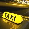 Такси в Ермекеево